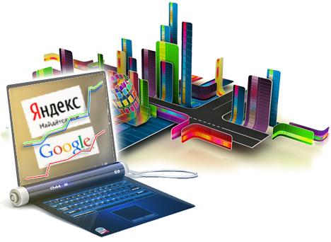 Изготовление сайтов и раскрутка размещение адалт статей